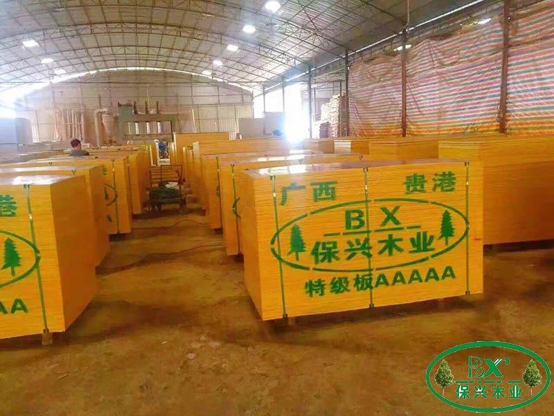保兴木业建筑模板